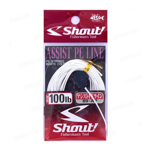 Shout Assist PE Line Assist İpi